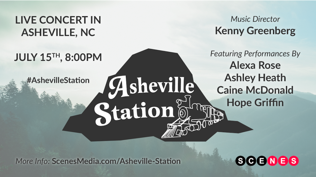 Asheville Station Event Header 2